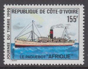 Ivory Coast 887 Ship MNH VF