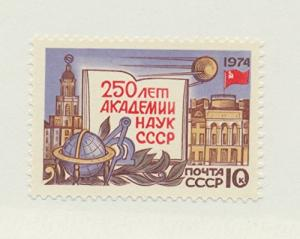 Russia Scott #4171, Academy of Sciences Issue From 1974 - Free U.S. Shipping,...