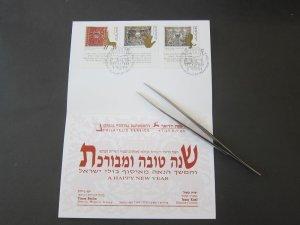 Israel 1989 Sc 1989 Sc 1030-32 mxicard