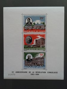 Congo, People's Republic C41a VF MNH. Scott $ 2.25