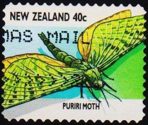 New Zealand. 1997 40c S.G.2110 Fine Used