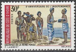 Ivory Coast #272 MNH F-VF   (V470)