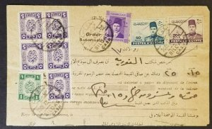 1943 Egypt Multi Franking Official Bildas Cash Paper WWII Postcard Cover