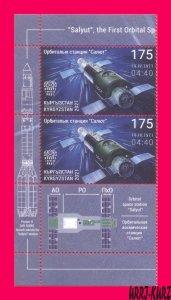 KYRGYZSTAN 2021 Salyut First Orbital Space Station 50th Ann pair+ Mi KEP175 MNH