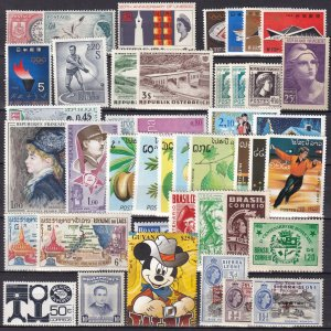 Worldwide  Lot-  Mint Never Hinged  (Z2504)