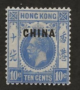 GREAT BRITAIN OFFICES - CHINA SC# 22  F/MLH 1922