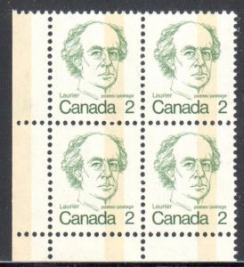 Canada #587 XF LH LL -- ONE BAR TAG VARIETY ERROR C$200,00