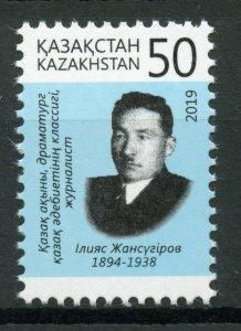 Kazakhstan 2019 MNH Ilyas Zhansugurov 1v Set Poets Writers People Stamps