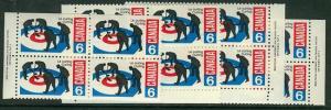 Canada - 1969 Curlers Imprint Blocks mint #490i