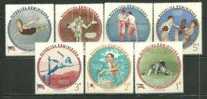 Dominican Republic MNH 525-9,C115-6 Rome Olympics 1958