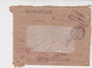 Egypt Cairo 1977 Banking Airmail Registered Meter Mail Stamp Cover Ref 29743