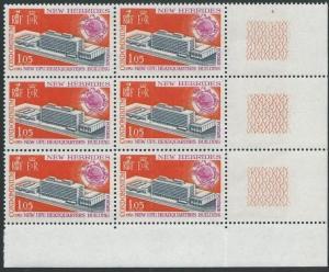 NEW HEBRIDES 1970 UPU block of 6 MNH.......................................50937