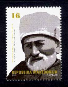 Macedonia Sc# 627 MNH Ali Riza Ulginaku