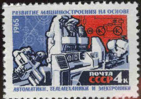 Russia Scott 3081 MNH** electronic manfacturing stamp from 1965