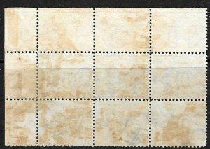 BERMUDA  1865-1903  1/-    QV  MNH  PLATE 31 BLK 6 P14x12 1/2  SG 11