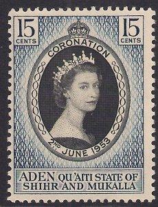 Aden Qu'aiti state shihr & Mukalla 1953 QE2 15ct Coronation Umm SG 28 ( G749 )