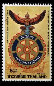 Thailand Scott 917 MH* Rotary International samp