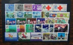 Seychelles 1956 1971 Red Cross Churchill Moon Christmas Overprints FFH ITU Used
