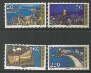 CHINA PRC  2632-2635  MNH, SCENIC VIEWS OF HONG KONG