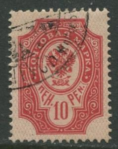 Finland - Scott 66 - Definitive -1901- FU - Single 10p Stamp