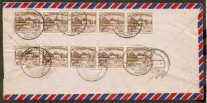 Bangladesh O/p on Pakistan 1972 Registered Cover KHULNA To Dacca  # A01-566