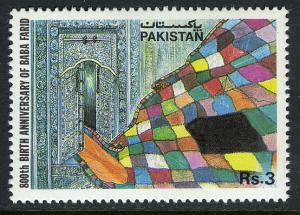 Pakistan 721,MNH.Baba Farid,Sufi saint & Muslim missionary,800th Birth ann. 1989