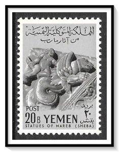 Yemen #119 Ancient Sculptures MNH