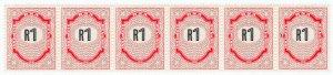 (I.B) South Africa Revenue : Duty Stamp R1
