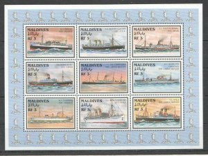Maldives MNH S/S Transport Ships 9 Stamps