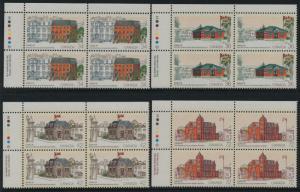 Canada 1122-5 TL Plate Blocks MNH Architecture, Post Office, CAPEX