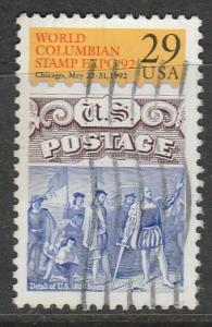 Etats-Unis  1992  Scott No. 2616  (O)