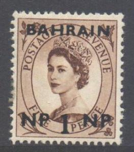 Bahrain Scott 104 - SG2102, 1957 New Currency 1np MH*