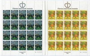 Liechtenstein 708-709 sheets,MNH.Michel 764-765. EUROPE CEPT-1981.Fireworks,