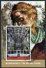 Ajman 1972 The Sistine Chapel by Michelangelo imperf m/sh...