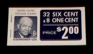 US #BK119 MNH CV$9.00 Eisenhower Unexploded Combo Booklet (Dull Gum)