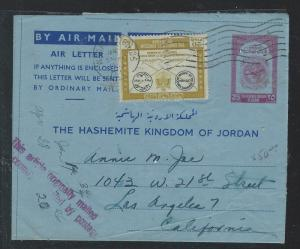 JORDAN  (P2209B) 1956 25F AEROGRAMME+20 F CANCEL WASHINGTON DC, POSTED IN JORDAN