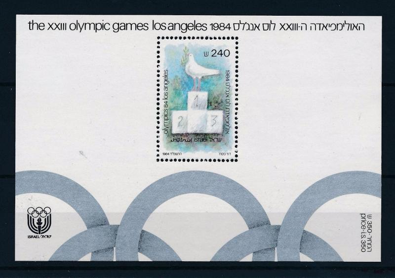 [44125] Israel 1984 Olympic games Los Angeles Dove MNH Sheet