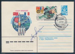 VLADIMIR DZHANIBEKOV (SOYUZ T-6 COSMONAUT) SIGNED COVER SPACE CACHET BU5299