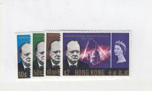 HONG KONG LOT KK(88) # 225-228 VF-MLH WINSTON CHURCHILL ISSUES CAT VALUE $68