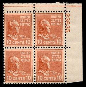 US #815 PLATE BLOCK, VF/XF mint never hinged, 10c Tyler,   SUPER CENTERED!   ...