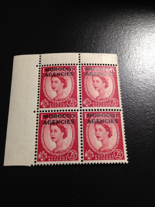 Morocco British Offices sc 244 mnh block of 4