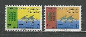 Kuwait Scott catalogue # 310-311 Unused Hinged