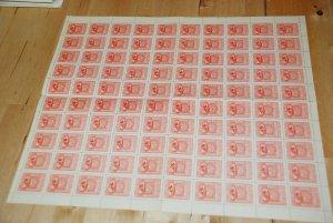 1950 BOLIVIA GLOBE, SYMBOL = MNH FULL SHEET of 100 CV$50.00