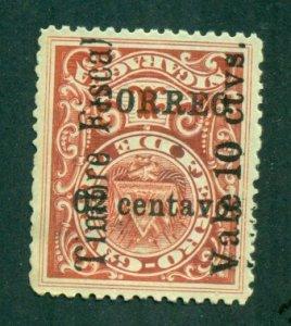 Nicaragua 1911 #267 MNG SCV (2020) = $6.50