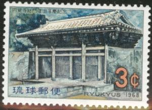RYUKYU (Okinawa) Scott 171 MNH** 1968 temple stamp