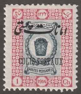 Persian stamp, Scott#O19, mint hinged, 1ch, COLIS POSTAUX, #ed-195
