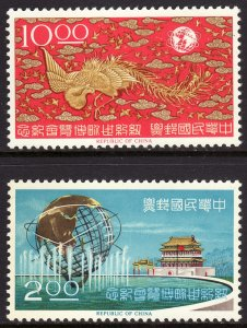 1965 China NY World's Fair complete set of two MNH Sc# 1450 / 1451 CV $36.50