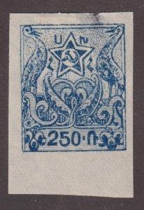 Armenia 285 Armenian Symbols of Soviet 1921