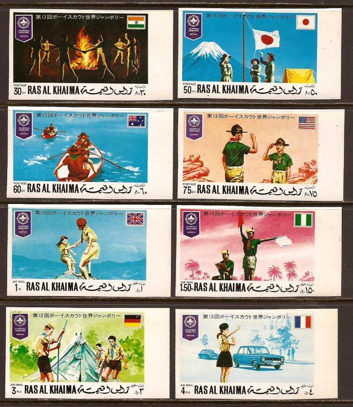 Ras Al Khaima   Mi  # 519 - 26 B   Mint  N H