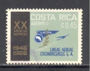 Costa Rica Sc # C417 used (DT)